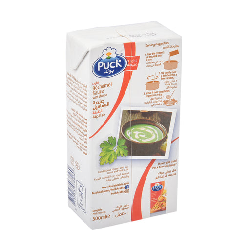 Puck Bechamel Sauce With Cheese Light 500ml