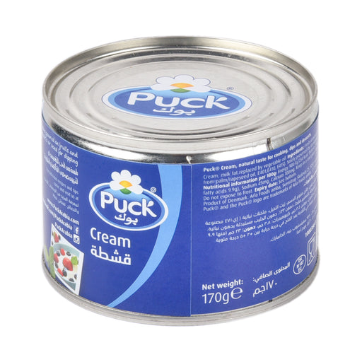 Puck Sterilized Cream Plain 170gm