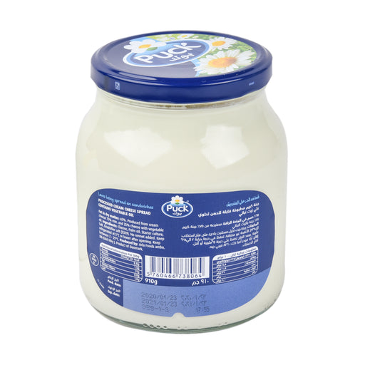 Puck Cream Cheese Spread Jar 910gm