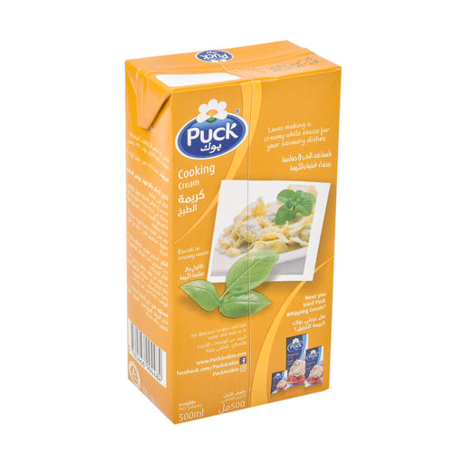 Puck Fresh Cooking Cream Tetra 500ml