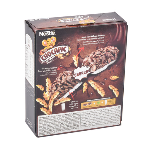 Nestle Chocapic Chocolate Cereal 25Grm X 6Pieces