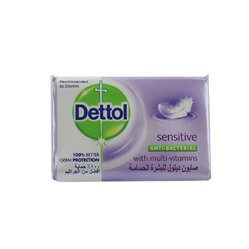 Dettol Soap Sensitive Anti-Bacterial 120Gmm.