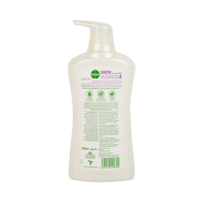 Dettol Bodywash Sensitive 500 Ml