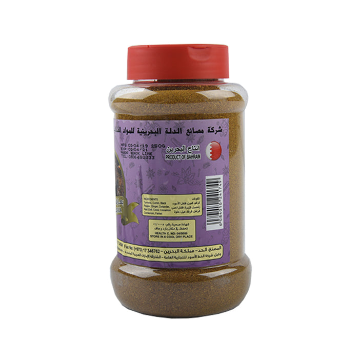 Budalla Mutton Masala 250gm