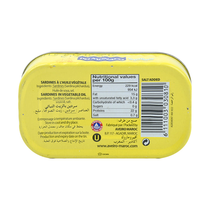 Delmonaco Sardines In Vegetable Oil Regular 125gm