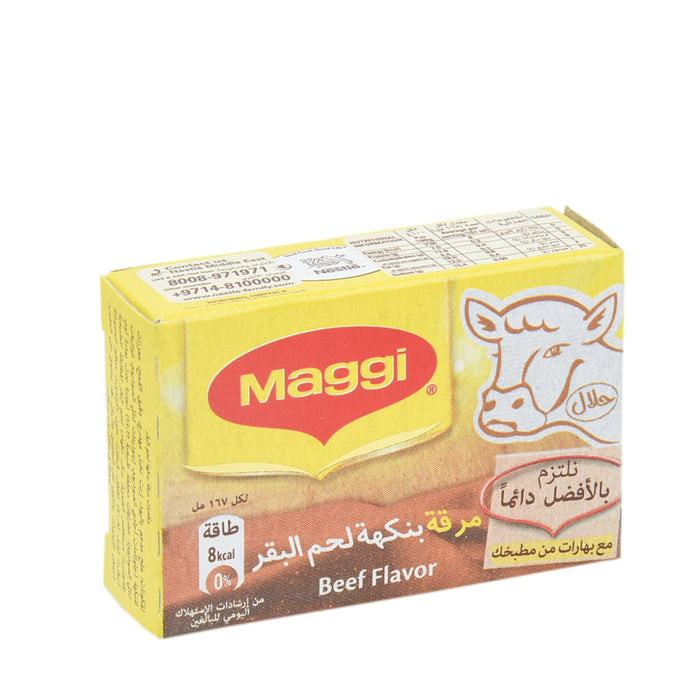 Maggi Beef Stock Cubes 20gm