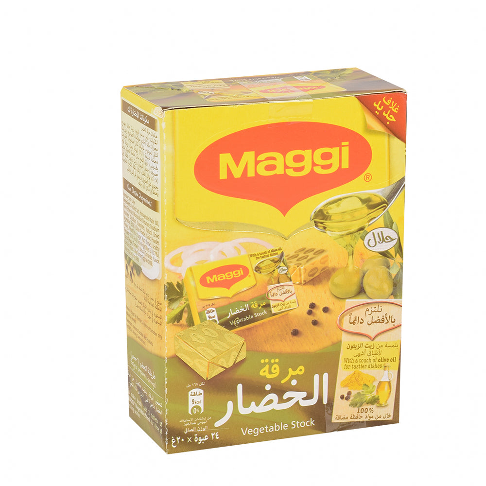 Maggi Vegetable Stock With Olive Oil 20gm