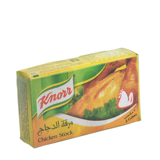 Knorr Chicken Stock Cube2x10g