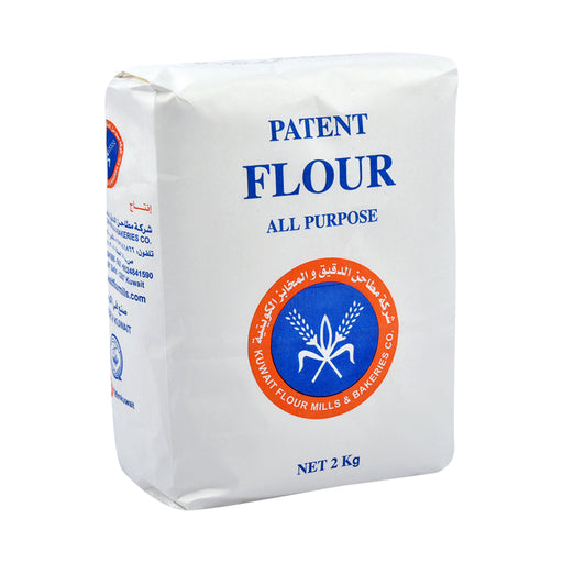 Patent Flour All Purpose 2Kg