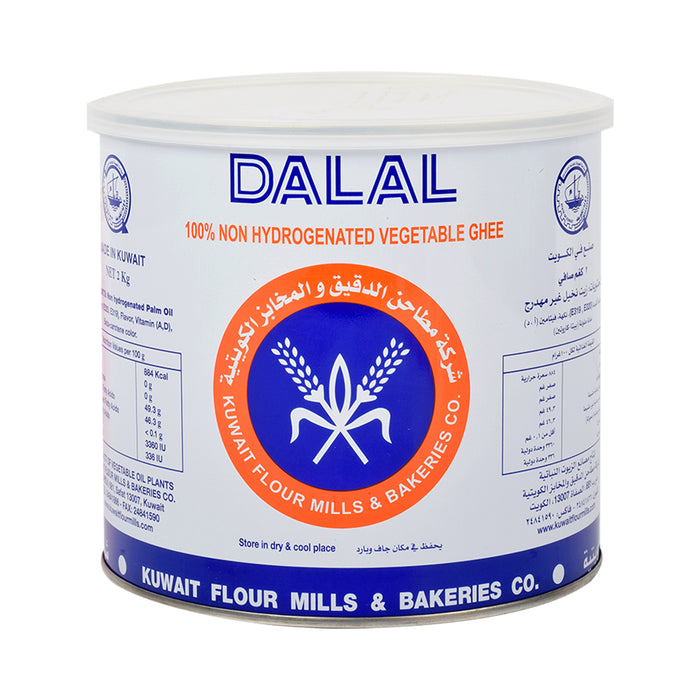 DALAL Vegetable Ghee Non-Hydrogenated 2Kg