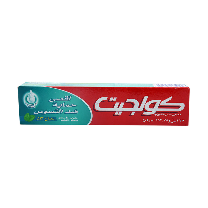 Colgate Tooth  Paste Extra Mint 125Ml