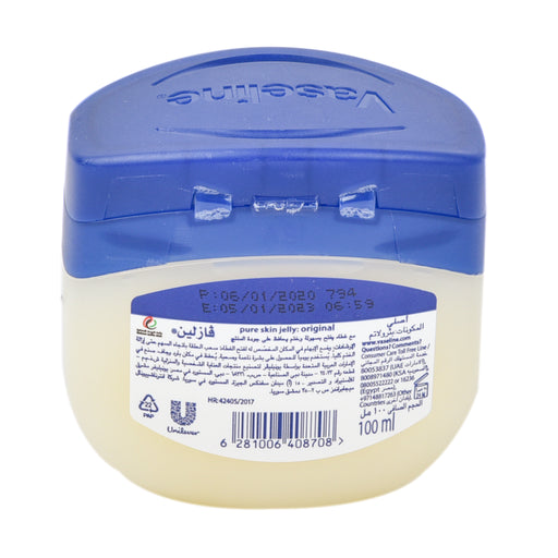 Vaseline Pure Skin Jelly Original 100Ml