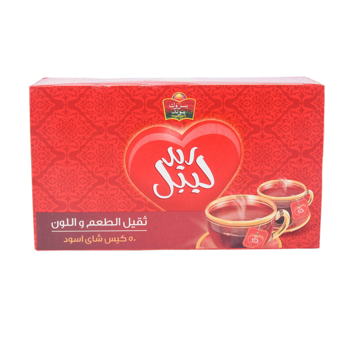 Brooke Bond Red Lable Black Tea Bags 50 Tea Bags