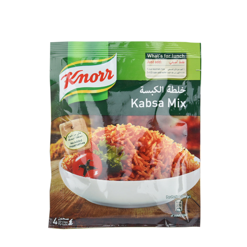 Knorr Kabsa Rice Mix 30gm