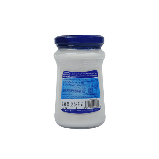 Almarai Spreadable Cream Cheese 200gm