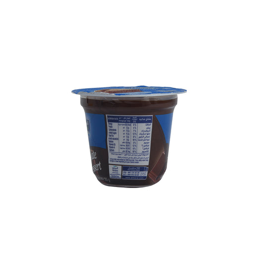 Almarai Chocolate Dessert Custard 85gm
