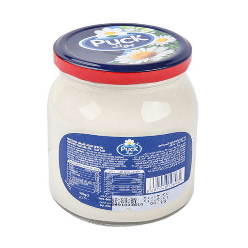 Puck Cream Cheese 25%Less Salt 500gm