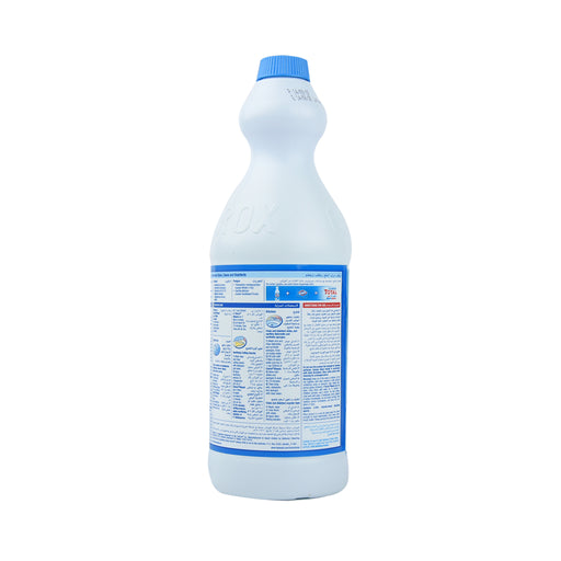 CLOROX Bleach .95Lt {1Quart}