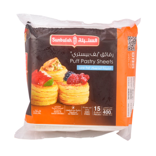 Sunbulla 15 Puff Pastry Square Low Fat 400gm