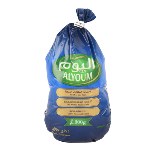 Alyoum Fresh Whole Chicken 800Gm