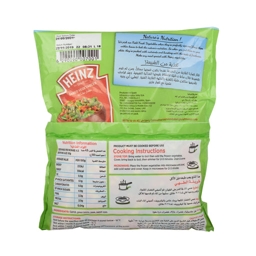 Heinz Frozen Mixed Vegetables 450gm