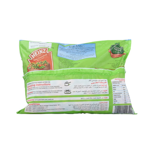 Heinz Frozen Mixed Vegetable 900gm