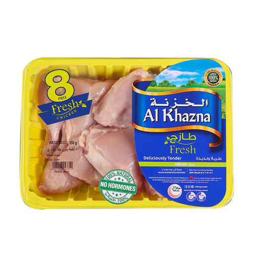 Alkhazna Fresh Chicken Cut {8Pcs} 850Gm