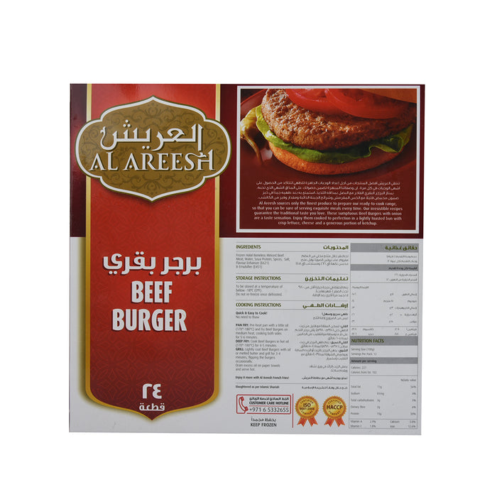 Al Areesh 24 Beef Burger Onion 1200gm