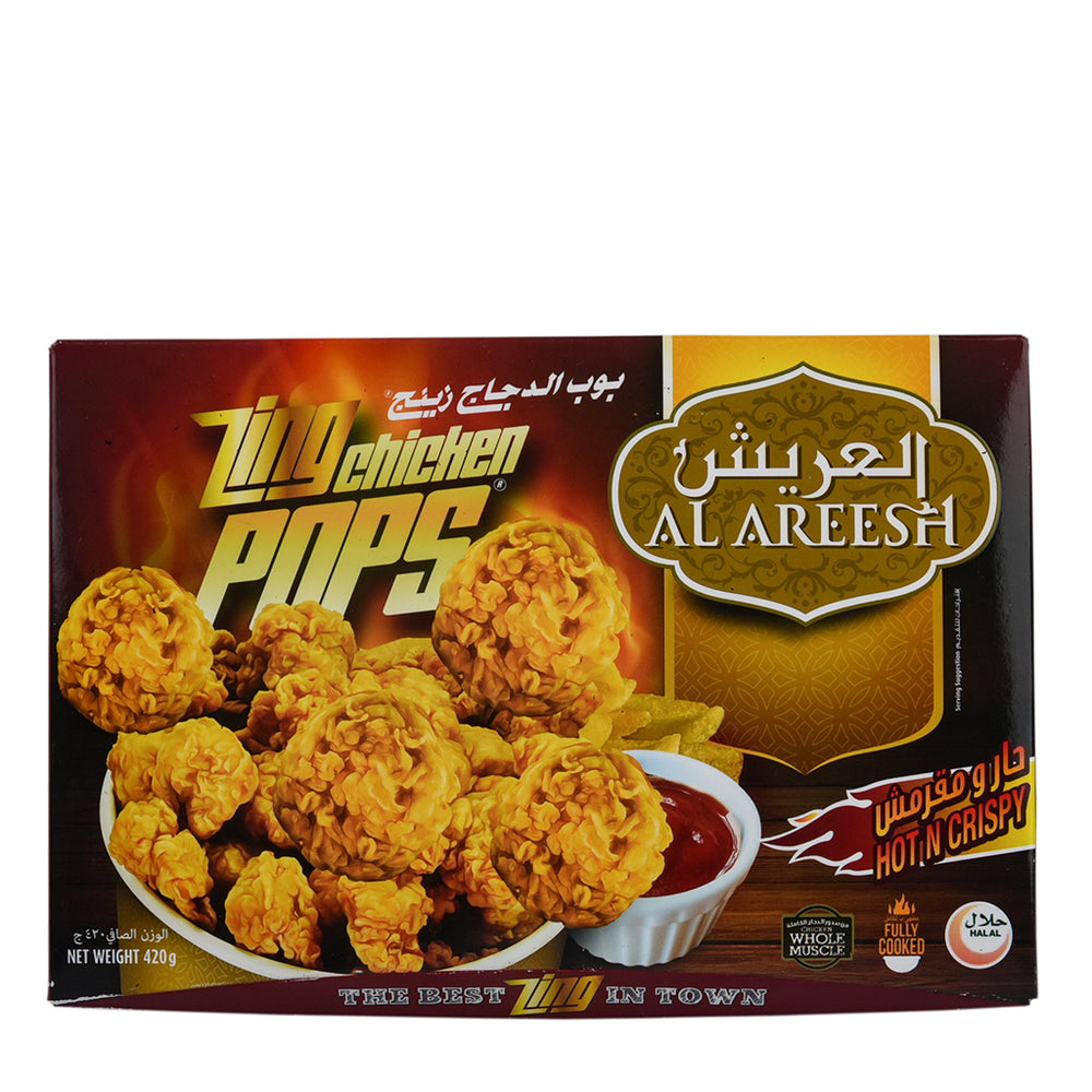 Al Areesh Chicken Popcorn 420gm