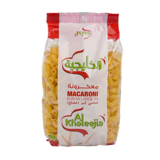 Khalejia Macaroni #K712 Elbow Large 400gm