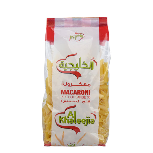 Khalejia Macaroni #K974 Pipe Cut Large 400gm