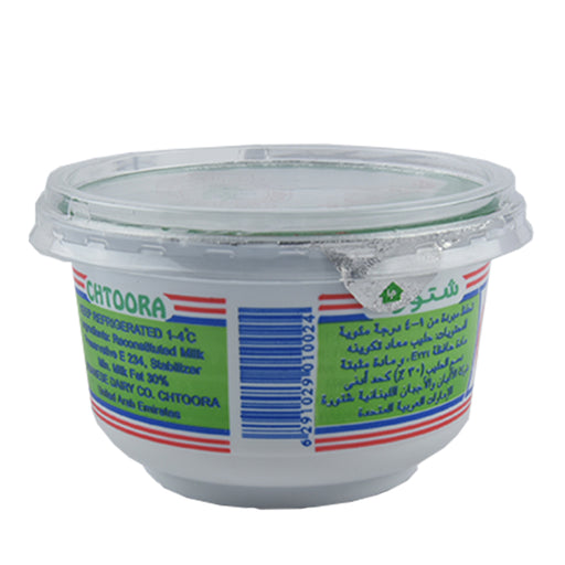 Chtoora Fresh Cream 225gm
