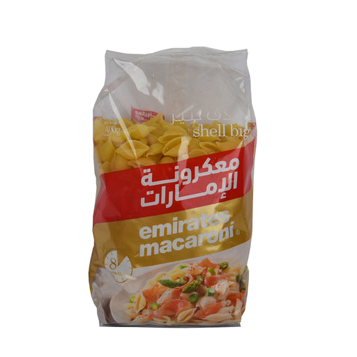 Emirates Macaroni Shell 400gm