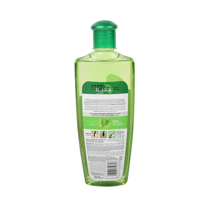 Dabur Vatika Hair Oil Ghergir 200Ml