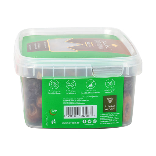 Date Crown Dates Khalas 750g