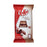 Nestle Kit Kat 5Finger Double Chocolate 43g