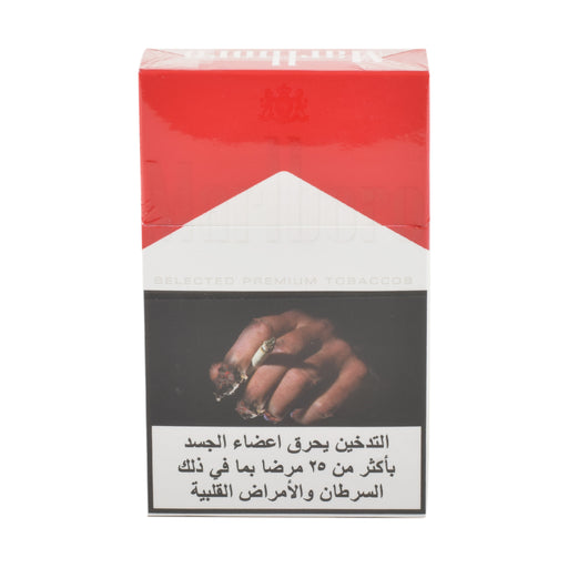 Coast Cigarette Red  King Size 20'S