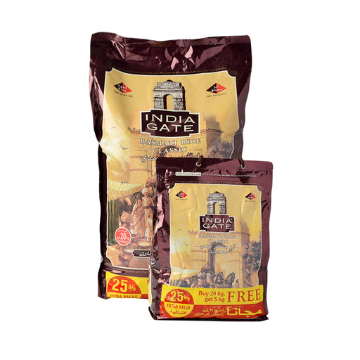India Gate Basmati Rice 20Kg + 5Kg Free