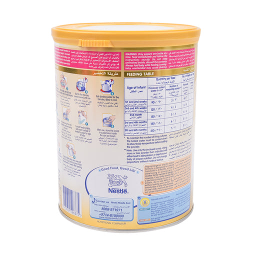 Nestle Nan Stage 2 Infant Formula Milk Hypo Allengenic 800Grm