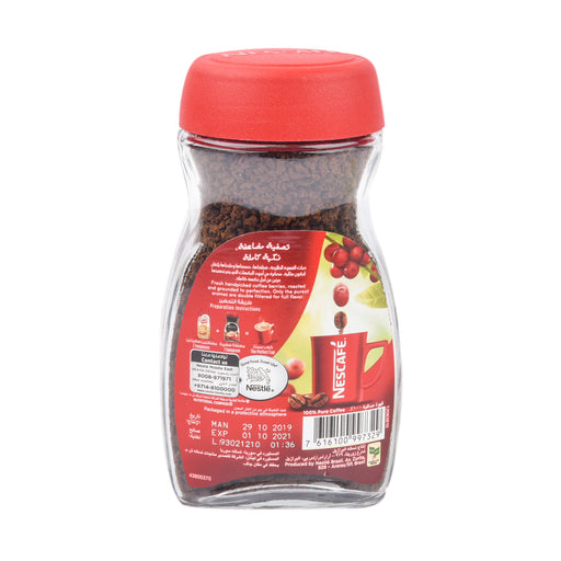 Nescafe Red Mug Instant Coffee 100Gm