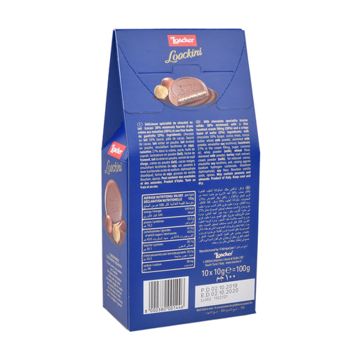 Loacker Loackini Wafer Biscuit 100Grm