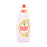 Fairy  Dishwash Liquid Sensitive Chamomile Leave 1.5 L