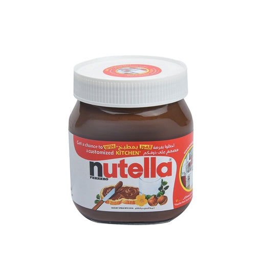 Ferrero Nutella Chocolate Spread Jar 400gm