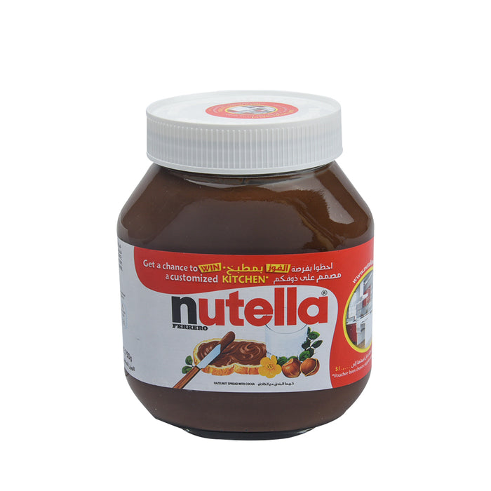 Ferrero Nutella Choclate Spread 750gm