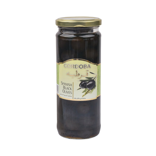 Cordoba Spanish Black Olives Plain 285gm