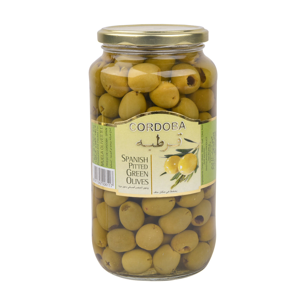 Cordoba Pitted Green Olives 450gm