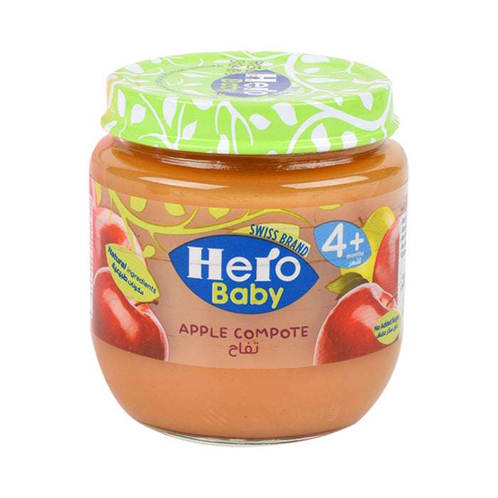 Hero Strained Apple Baby Food 125Grm