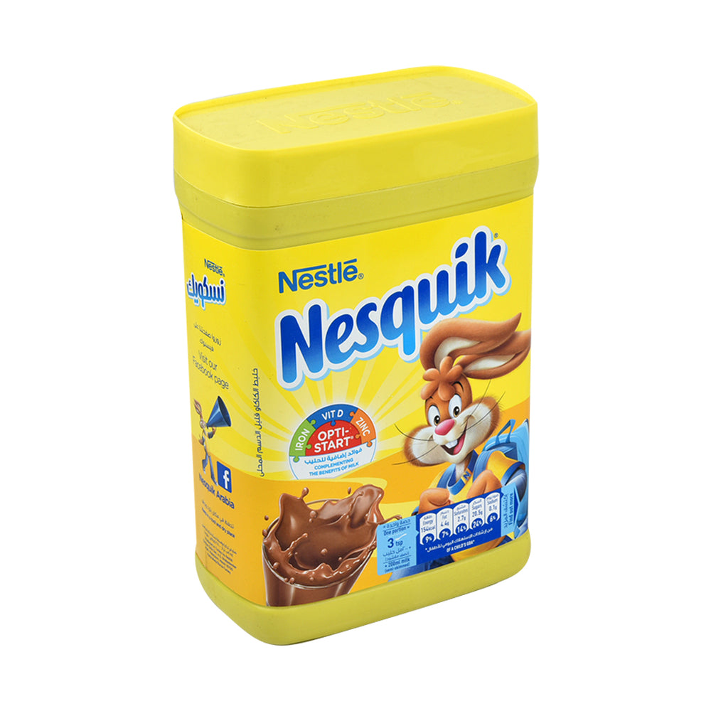 Nestle Nesquick Chocolate Milk Powder 1Kg