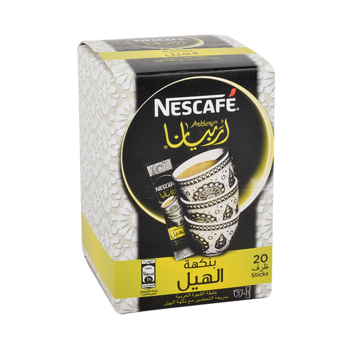Nescafe Arabiana Coffee With Cardamom 3gm x 20 sticks