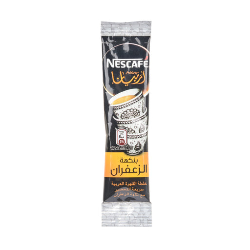 Nestle Nescafe Arabiana Coffee Saffron 3gm